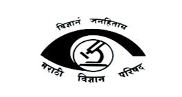 Marathi Vidnyan Parishad Science Research Contest 2017