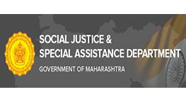 Rajarshi Shahu Maharaj Scholarship, Maharashtra 2017-18