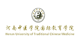 Henan Provincial Government Scholarship 2018