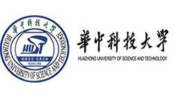 Chinese Government Scholarship Chinese University Program 2018