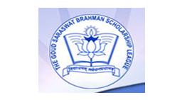 The G.S.B Scholarship 2018