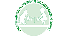 JQA International Environmental Children's Drawing Contest 2018