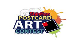 22nd Shinhan Postcard Art Contest 2018