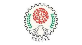 KSCSTE Prathibha Scholarship Programme 2017