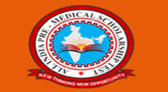 All India Pre-Medical Scholarship Test Secondary 2017