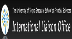 University of Tokyo-Kobayashi Research Grants 2017