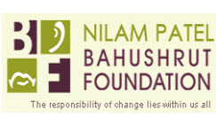 Bahushrut Foundation Scholarship For SSC Students 2017