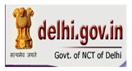 Merit Scholarship for SC/ST/OBC/Minority Students, Delhi 2018-19
