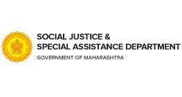 Rajarshi Shahu Maharaj Merit Scholarship to SC Students , Maharashtra 2018