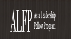 Asia Leadership Fellow Program 2017