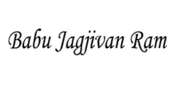 Babu Jagjivan Ram All India Essay Competition Scheme 2016